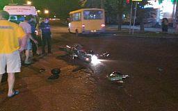 Не справился с управлением: Криворожский мотоциклист попал в аварию