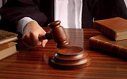 Служители Фемиды: В Кривом Роге и Криворожском районе назначены новые судьи