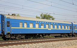 Смерть на железной дороге: из Кривого Рога в Москву не доехал проводник