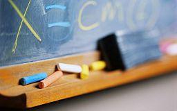 С 1 сентября школьники будут учиться по новой программе: как это будет