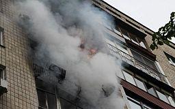 В Кривом Роге горела квартира. Пострадала женщина