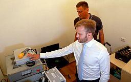 Благодаря помощи нардепа Константина Усова у «Кривбасстандартметрологии» появится современное оборудование