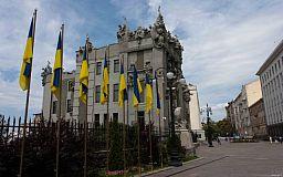 В Киеве родные криворожских плененных солдат объявили голодовку