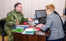 Почти 1500 бойцов АТО бесплатно получили земли в Днепропетровской области