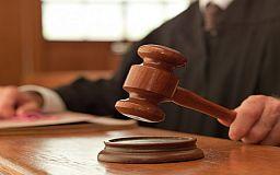 Вечный судья. В районный суд Кривого Рога назначат судью