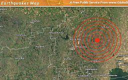 Кривой Рог является самым сейсмически активным городом