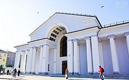 Культурный Кривой Рог: К концу года в городе отремонтируют сцену в театрах им. Т. Шевченко и Академия движения