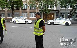 «Стоп-хам» по-криворожски: Полицейские выписывали водителям штрафы за проезд по Почтовому проспекту