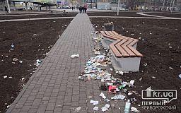 За мусор придется платить больше: В «Экоспецтранс» собираются повысить тарифы на вывоз отходов