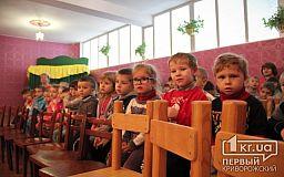 Детский дом семейного типа – как это устроено
