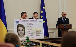 С 1 октября криворожане смогут получить пластиковый паспорт