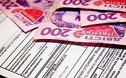 Украинцев ждут изменения в назначении субсидий
