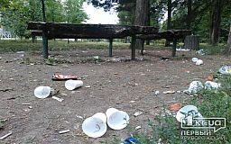 Порядок в парках Кривого Рога: Чисто не там, где убирают, а там, где не сорят