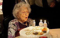 В августе криворожанка отметила свой 100-летний юбилей