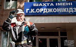 Кабмин лишил некоторых украинцев возможности выхода на пенсию по льготам: Жители страны собирают подписи против постановления