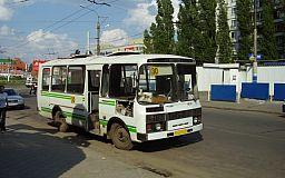 От края до края: в Кривом Роге предлагают ввести новый автобусный маршрут №53