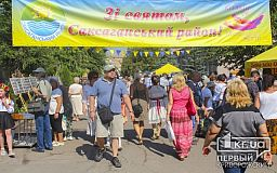 Сладкие выходные: в Кривом Роге прошел фестиваль меда