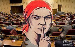 Смотри молча: в Кривом Роге из горсовета хотят выгонять за выкрики