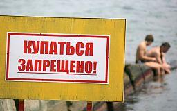 Грязная вода: В Кривом Роге запретили купаться на пляже в парке Мершавцева