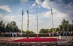 Кривой Рог сегодня: 25-я годовщина независимости Украины