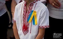 В День Независимости жители Кривого Рога отвечают на вопросы о своей стране (СЮЖЕТ)
