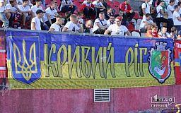 Футбольный праздник в Кривом Роге: «Кривбасс» разгромил «Никополь»