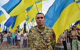 Боец батальона «Кривбасс» в День независимости получил государственную награду