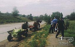 Готовы «землю грызть» ради наживы: в Кривом Роге сборщики металлолома повредили асфальт
