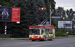 В Кривом Роге троллейбусный маршрут № 24 не будет работать два дня подряд
