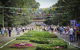 Днепропетровщина - форпост независимости: как отмечали 25-летие Украины