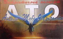 Криворожан приглашают на бесплатный концерт «Ангелы Тебя Охраняют»