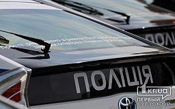 Переаттестация криворожской полиции: Профнепригодные оспаривают решение комиссии