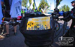 «Критическая масса» в Кривом Роге: Велосипедисты «за комфорт для всех»