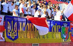 Футболисты из «Кривбасса» сыграли против ФК «Авангард» (РЕЗУЛЬТАТЫ МАТЧА)
