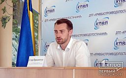 У криворожского государственного предприятия похитили 43 километра трубопровода на сумму более 35 миллионов гривен