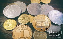 В Украине выпустили новую монету