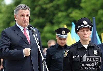 Аваков разъяснил, почему вгосударстве Украина растет уровень преступности