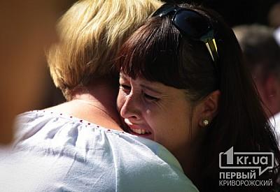 ВКиеве почтили память погибших под Иловайском бойцов