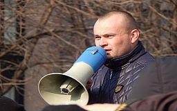 Объединение «Самопомiч» исключило из членов партии Юрия Милобога