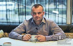 «Самопомiч» сделала поспешное и необоснованное заявление - Милобог