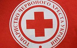 Будьте милосердними: Міськвиконком звертається до мешканців Кривого Рогу