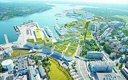Криворожан приглашают к участию в формировании плана развития города