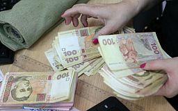 Суммы заработных плат, которые учитываются при начислении пенсии (РАЗЪЯСНЕНИЯ ЮРИСТОВ)