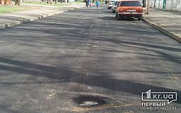 «Свидетели событий»: И это они называют ремонтом дорог с применением современных добавок?