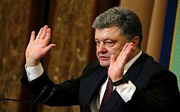 Что говорят американцы о коррупции в Украине. Статья в The New York Times