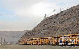 Южный ГОК инвестировал 35 млн грн в ремонт агломашины