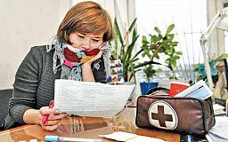 В больницах Кривого Рога не выдают больничные листы
