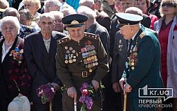 В Кривом Роге ко Дню Победы ветераны получат сертификаты на лекарства