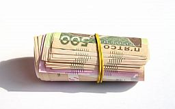 В Кривом Роге выделят 10 млн гривен на «Общественный бюджет»