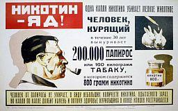 Стоимость украинских сигарет может подняться до европейской